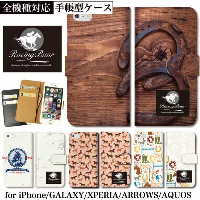 iPhone XR ケース 手帳型 X/8Plus/7/7Plus/6s/6sP...