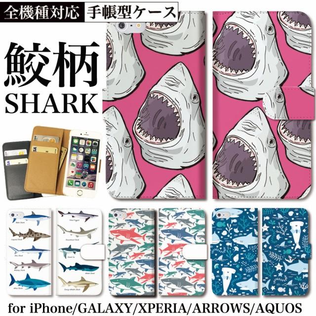 鮫 シャーク shark ジョーズ かわいい キャラクタ...