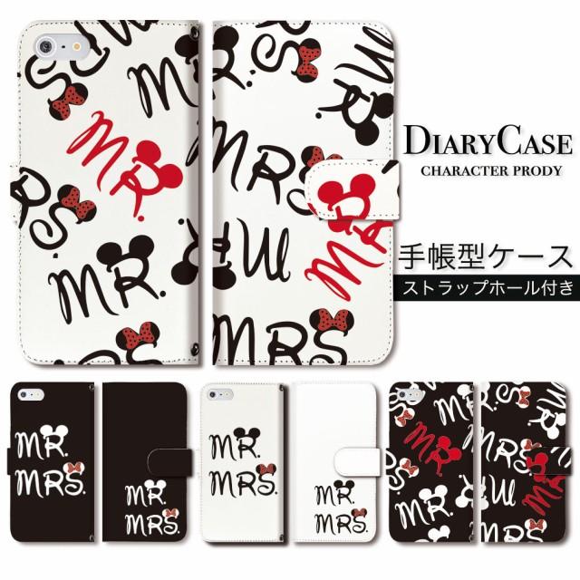 mr mrs ペア 手帳型ケース レザー iPhone8 Plus i...