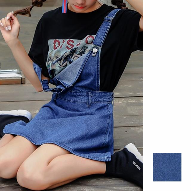 natu-loha「cuteな女子のデニムジャンスカ」イン...