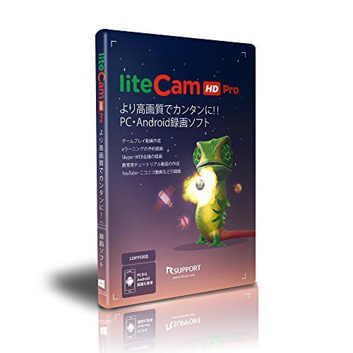 【PC/Android画面録画ソフト】liteCam HD Pro高画...