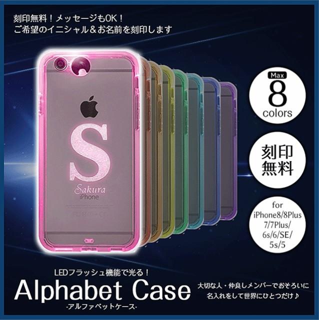 【送料無料】 iPhone8 iPhone8plus iPhone7 iPhon...