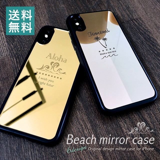 ビーチ ミラーケース Beach mirror case iPhone ...
