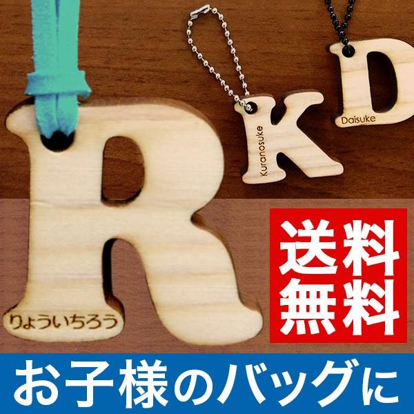 【名入れ無料】【送料無料】文字入れ 彫刻 ギフト...