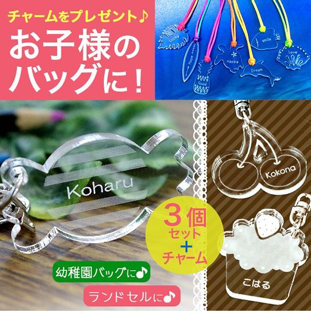 【3個セット】【名入れ・送料無料】文字入れ 彫刻...
