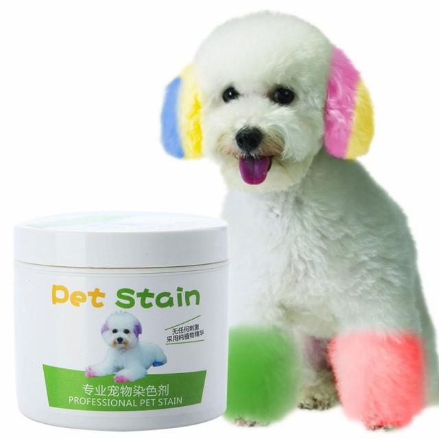 犬用ペットグルーミングヘアカラークリーム理髪ジ...