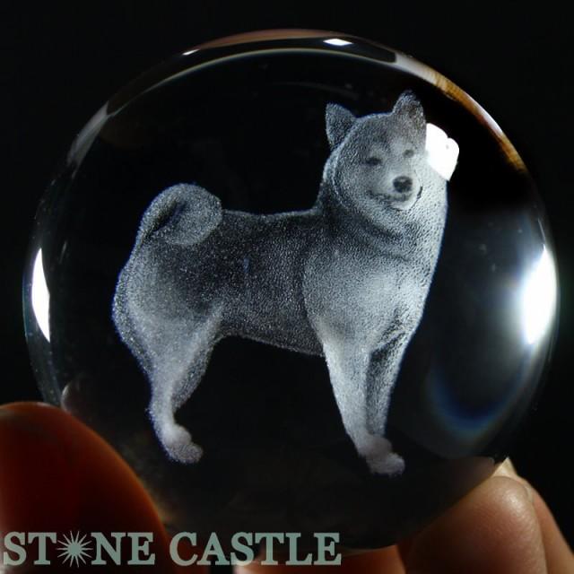 【天然石 彫刻置物】丸玉 人工水晶 犬(レーザー彫...