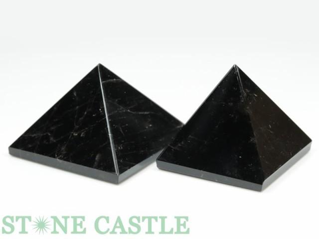 ☆置石一点物☆【天然石 置き石】ピラミッド型 モ...