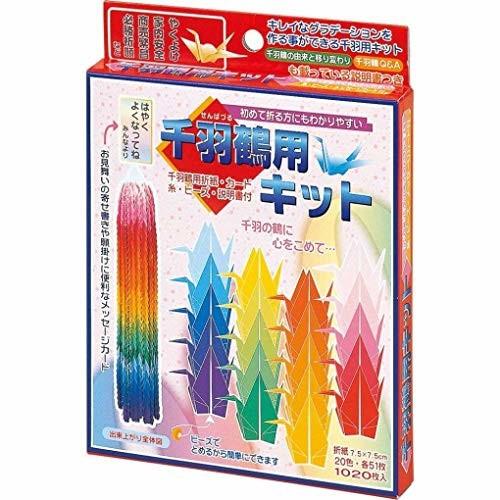 トーヨー 折り紙 千羽鶴用キット 7.5cm角 20色 10...