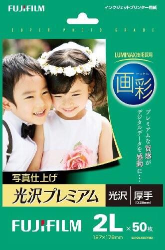 FUJIFILM 写真用紙 画彩 光沢 厚手 2L 50枚WP2L50...