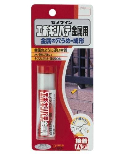 セメダイン 穴うめ・成形 エポキシパテ 金属用 60...