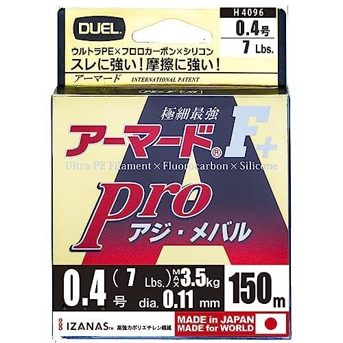 デュエル(DUEL) PEライン アーマード F+ Pro アジ...