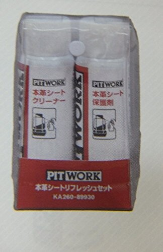 PITWORK(ピットワーク) 本革シートクリーナー 本...