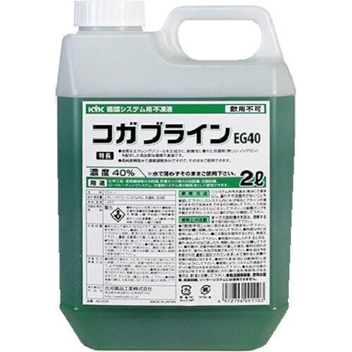 古河薬品工業(KYK) 不凍液 循環システム用不凍液 ...