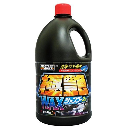 プロスタッフ 洗車用品 カーシャンプー 極艶ワッ...