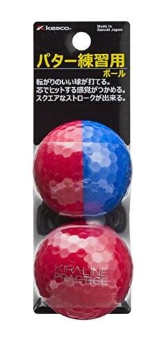 キャスコ(Kasco) 練習ボール KIRA パター練習用ボ...