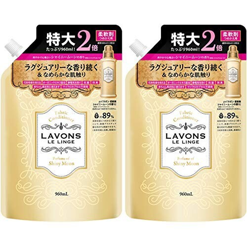 ラボン 柔軟剤詰替えシャイニームーンの香り大容...