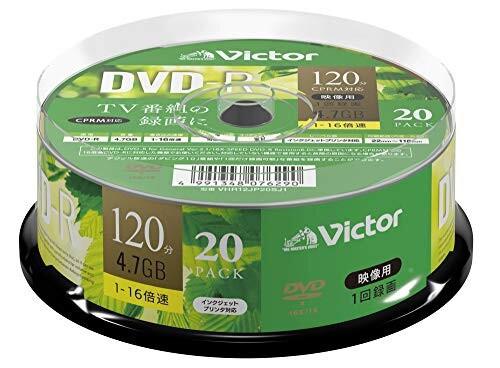 ビクター(Victor) 1回録画用 DVD-R VHR12JP20SJ1 ...