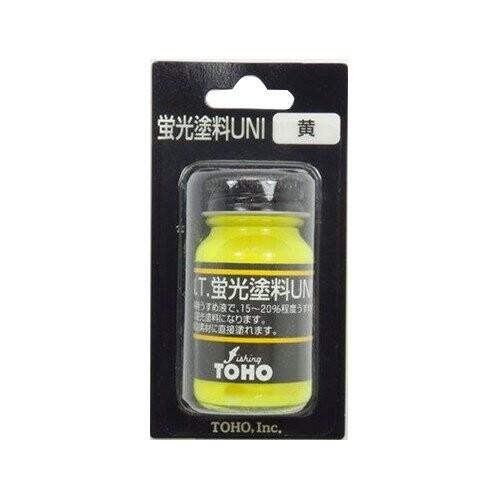 東邦産業 蛍光塗料 黄 BP-05