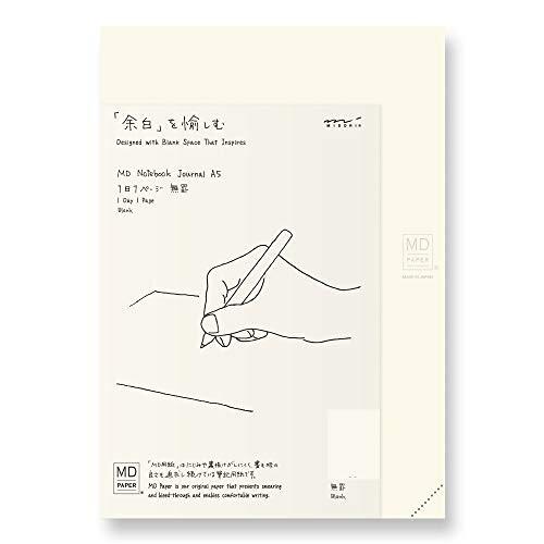 ミドリ ノート MDノート ジャーナル A5 1日1ペー...