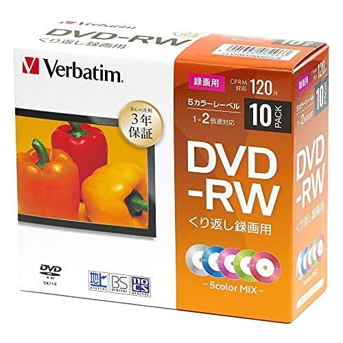 三菱ケミカルメディア くり返し録画用 DVD-RW CPR...
