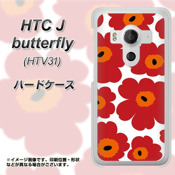 au HTC J butterfly HTV31 ハードケース / カバー...