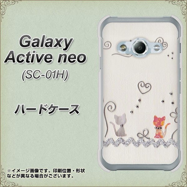 Galaxy Active neo SC-01H ハードケース / カバー...
