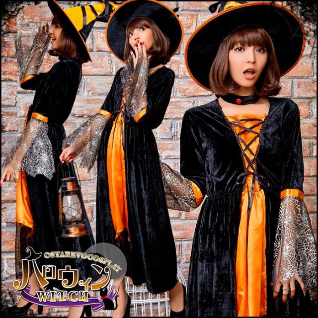 【ハロウィン】ハロウィン コスプレ 魔女 ウィッ...