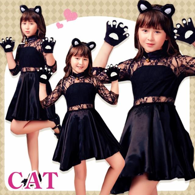ハロウィン コスプレ キッズ 子供 猫 ネコ コスプ...