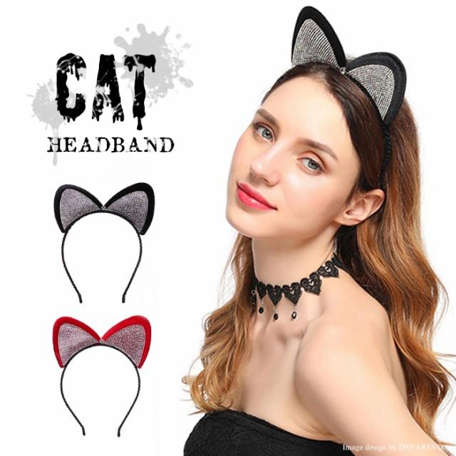 猫耳 ねこ耳 カチューシャ animal 耳 コスチュー...