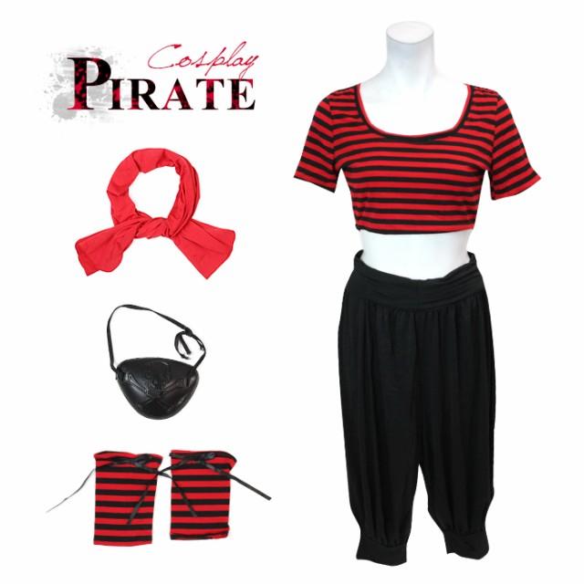 コスプレ 衣装 海賊 pirate 女海賊 コスチューム ...