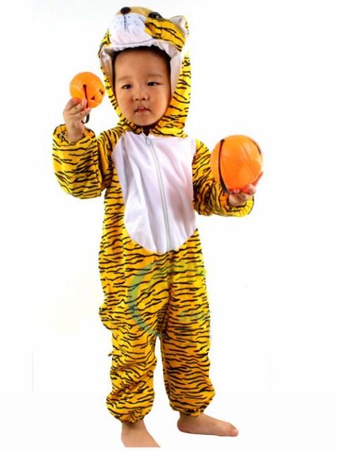 子供 トラの着ぐるみ ルームウェア コスチューム ...