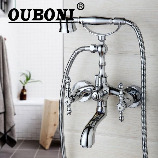 OUBONIシャワーセット バスルームのシンクの蛇口...