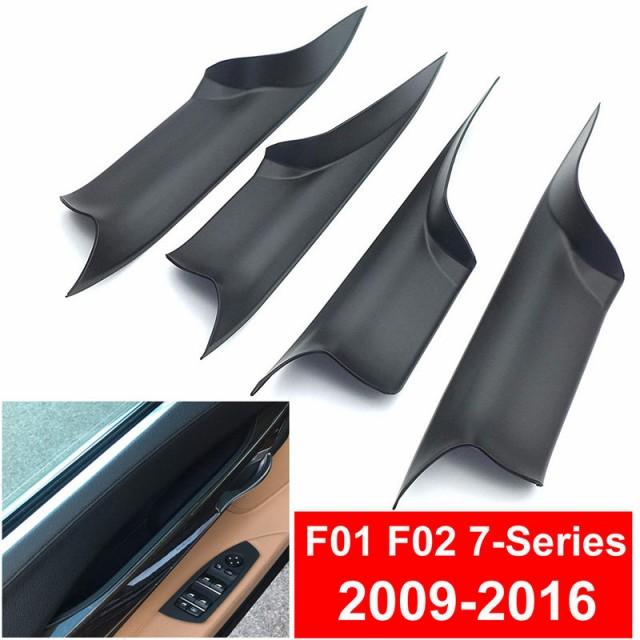 車インテリアドア BMW F01 F02 7 シリーズフロン...