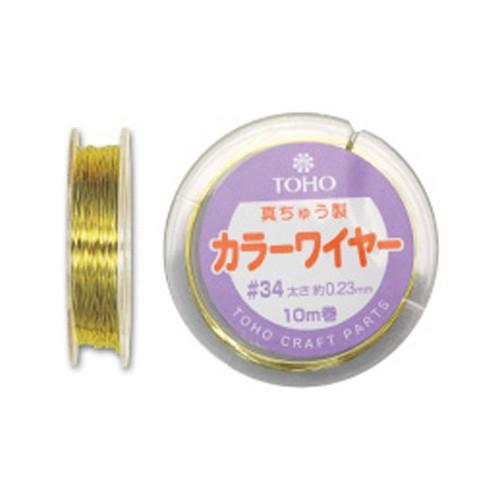 TOHO ワイヤー ゴールド #34 / 10m 【ネイルアー...