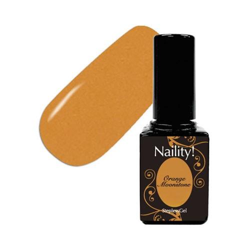 Naility! ステップレスジェル 346  オレンジムー...
