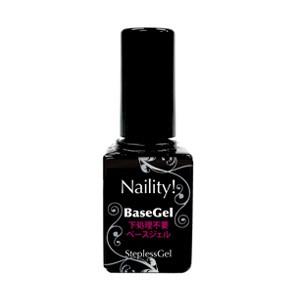 Naility! ステップレスジェル ベースジェル 7g 【...