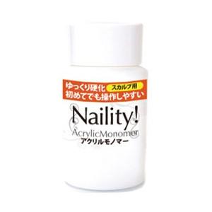 【アクリルリキッド】Naility! アクリルモノマー ...