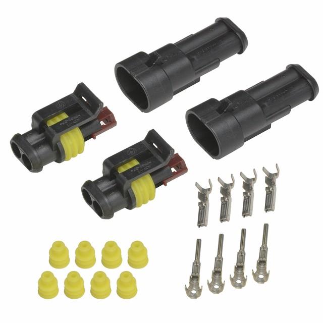 防水カプラーセット 2ピース 2極 0.85〜1.25mm2 S...
