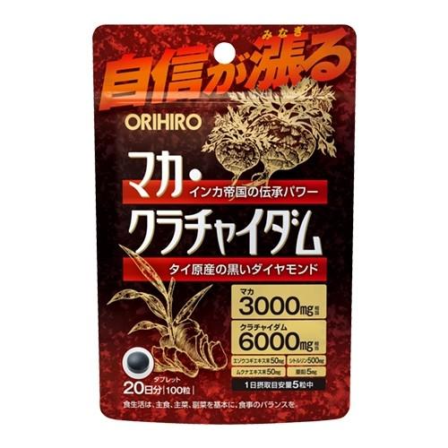 オリヒロ マカ・クラチャイダム 100粒【ネコポスO...