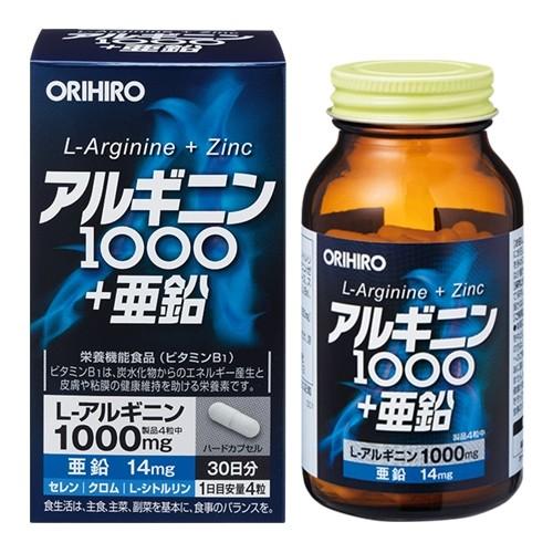 【クーポン使える!!】オリヒロ アルギニン1000+...