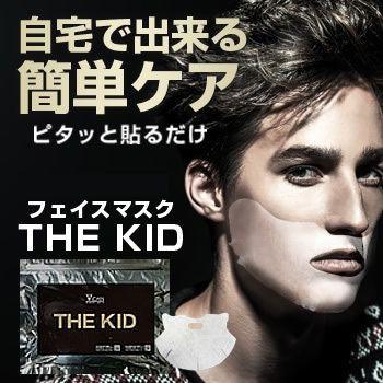 VIDAN THE KID ビダン ザ キッド【送料無料】スキ...