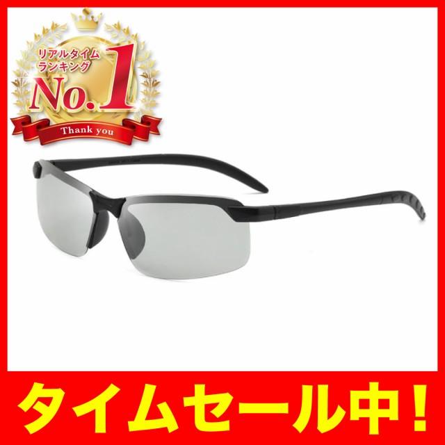 サングラス 偏光 UVカット スポーツ 釣り用偏光サ...