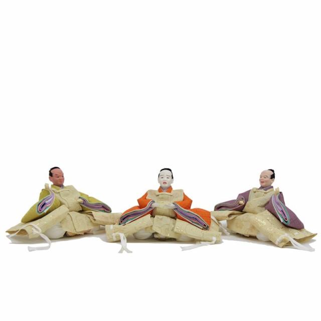 雛人形 アウトレット品 仕丁単品 大三五  幅79cm ...
