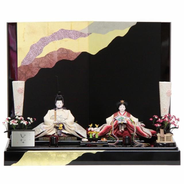 雛人形 行灯飾 親王平飾り 三五(2人) 幅70cm 【...
