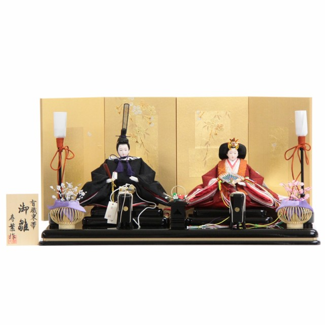 雛人形 親王平飾り 金桜(2人) 幅60cm 【183to12...