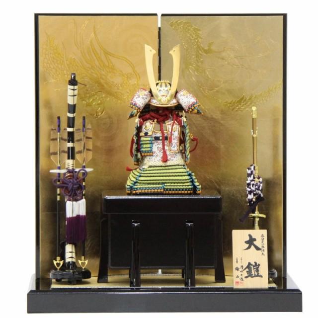 五月人形 平飾り鎧飾り 1/5 幅60cm [185to2039]雄...