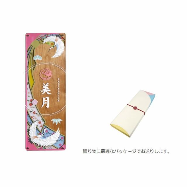 [雛人形]木製短冊名前飾り【色かさね】[なでしこ...