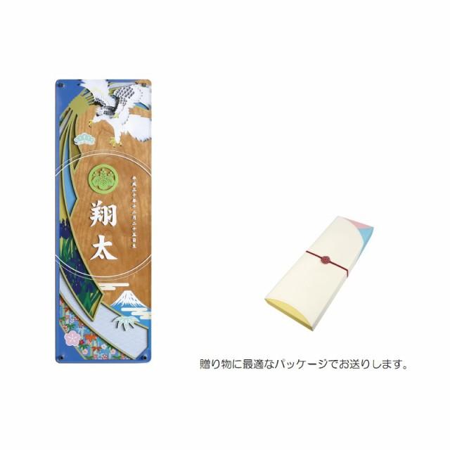 [五月人形]木製短冊名前飾り【色かさね】[そら色]...