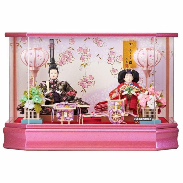 雛人形 親王アクリルパノラマケース 【紫陽】 芥...